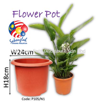 "24cm Pasu Pokok Bunga 9.5"" Plastic Flower Pot L105/N1"