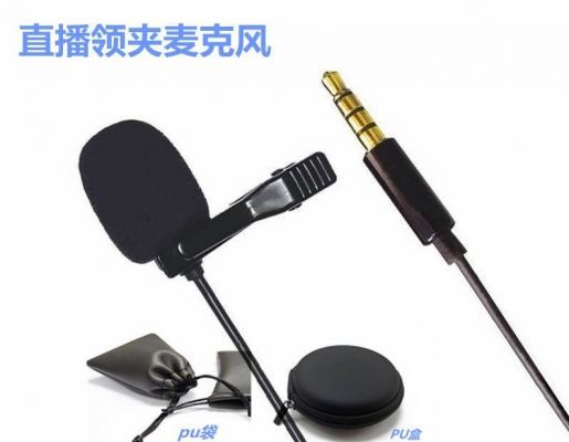 1609 3.5MM LIVE CABLE MICROPHONE 4POLE