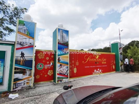 Hoarding Banner with Installation