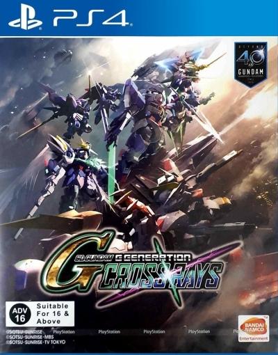 PS4 SD Gundam G Generation Cross Rays