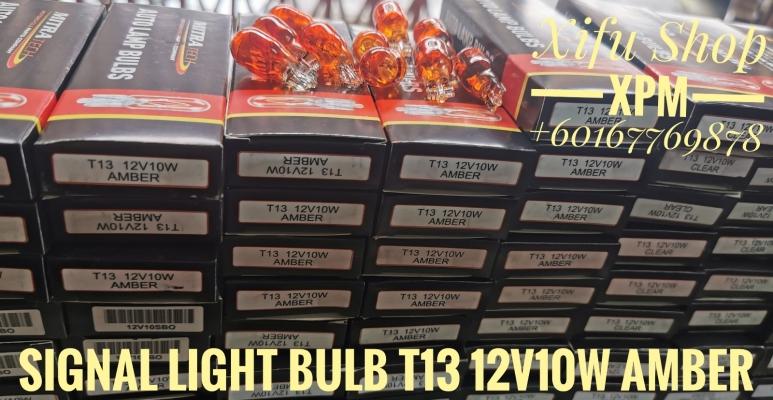 SIGNAL BULB T13 12V10W AMBER ORANGE YAMAHA/HONDA/KAWASAKI/SUZUKI 12V10SB0 EAM