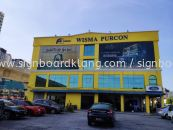 wisma purcon 3d pvc cut out lettering signage signboard at kuala lumpur