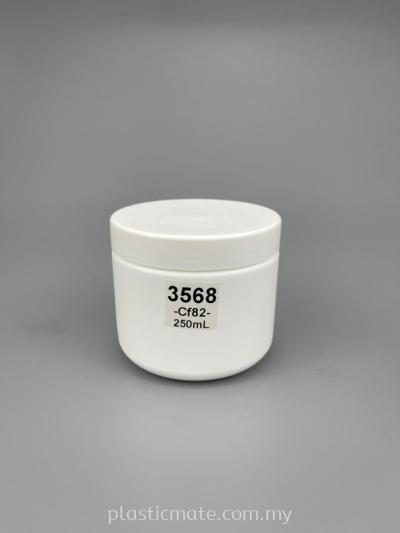 250g Cream Jar : 3568