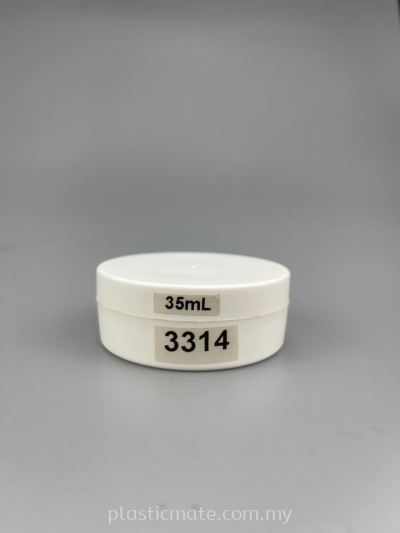 5g  Clinic Ointment Container : 3314