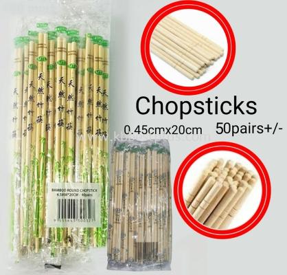 Chopstick Disposable