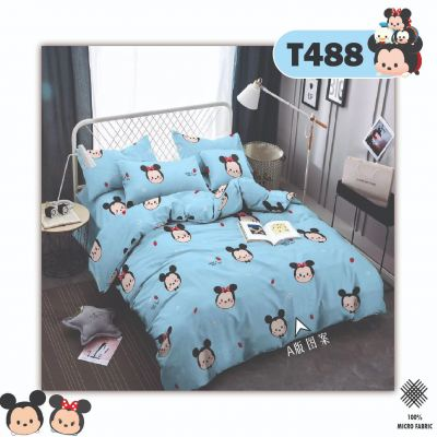 T488 - King/Queen 4in1 Fitted Sheet