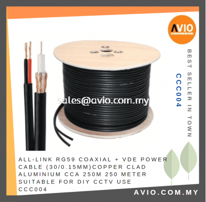 All Link All-Link RG59 Coaxial + VDE Power Cable 250m 250 Meter 30/0.15mm Copper Clad Aluminum CCA Suit DIY CCTV CCC004