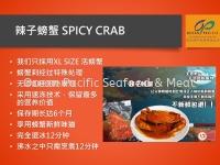 Spicy Crab (600g+-/pkt)