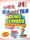Trio KSSR Malay Vocabulary Year 2 (Part B)