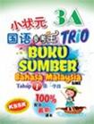 Trio KSSR Malay Vocabulary Year 3 (Part A)
