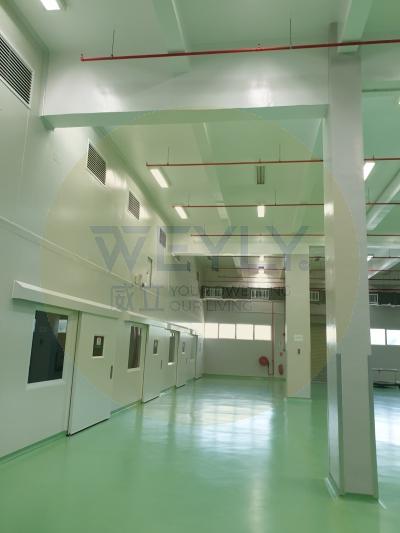 Zhulian Factory