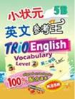 Trio KSSR English Vocabulary Year 5 (Part B)