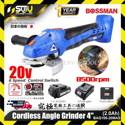 """BOSSMAN BAG105-20MAS 20V 4"""" Cordless Angle Grinder with Adjustable Speed 8500rpm +1xBat2.0Ah+Charger"""