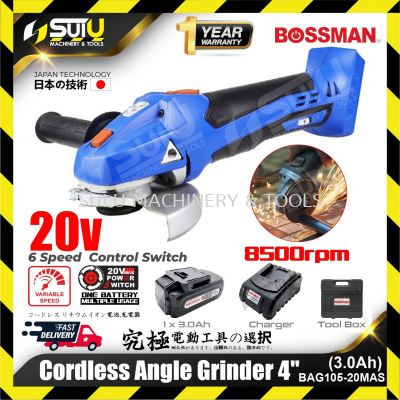 """BOSSMAN BAG105-20MAS 20V 4"""" Cordless Angle Grinder with Adjustable Speed 8500rpm +1xBat3.0Ah+Charger"""