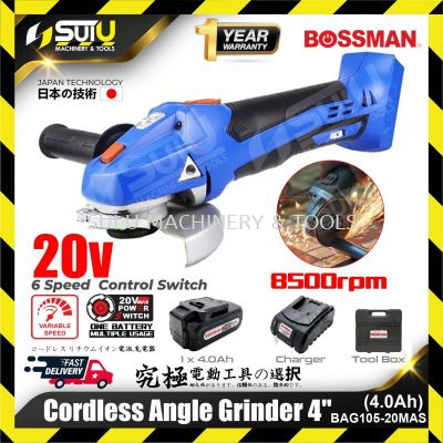 """BOSSMAN BAG105-20MAS 20V 4"""" Cordless Angle Grinder with Adjustable Speed 8500rpm +1xBat4.0Ah+Charger"""