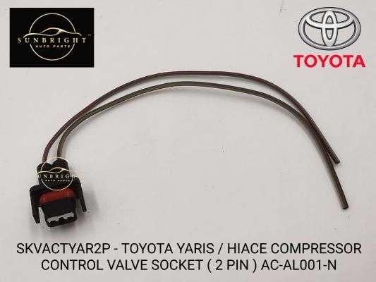 SKVACTYAR2P - TOYOTA YARIS / HIACE COMPRESSOR CONTROL VALVE SOCKET ( 2 PIN ) AC-AL001-N