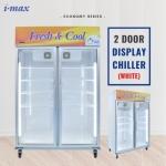 2 Door Display Chiller (Economy)