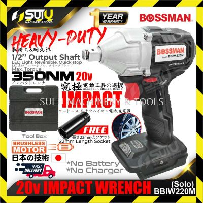 BOSSMAN BBIW-220M / BBIW220M 20V 350NM Cordless Impact Wrench Brushless Motor (SOLO - No Battery & Charger)