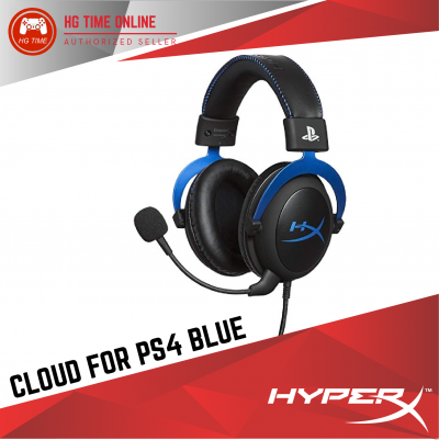 CLOUD BLUE FOR PS4