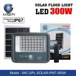 Iwachi 300W LED Solar Flood Light - 6500K DL