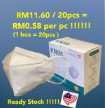 [Ready Stock] KN95 Disposable Mask Respiratory Protection Easy Breathability 20pcs