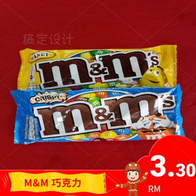 M&M巧克力