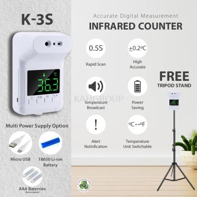 K-3S Infrared Themometer