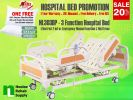 NL303DP Hospital Bed 3 Functions (Electric) Electric Powered Hospital Beds Hospital Beds