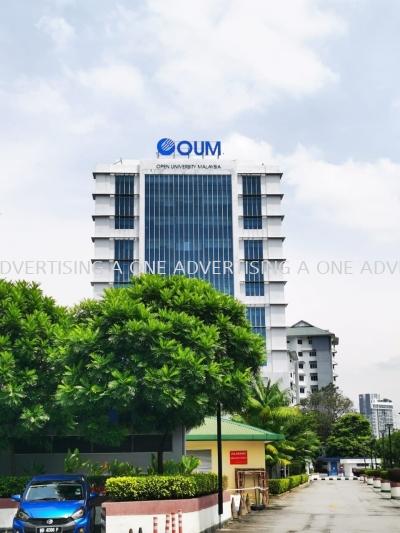 'OUM' Building Signage