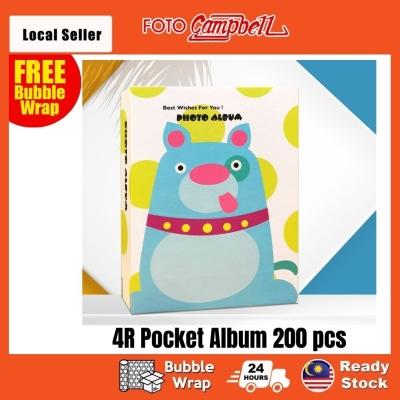 4R Photo Album(200pcs)Ready Stock--- shinning bear