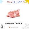 Chicken Chop 9 【2kg +-】 FRESH CHICKEN
