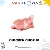 Chicken Chop 10 【2kg +-】 FRESH CHICKEN