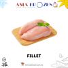 Chicken Fillet 【2kg +-】 FRESH CHICKEN