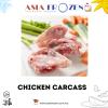Chicken Carcass 【 2kg 】 FRESH CHICKEN