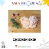Chicken Skin 鸡皮 2KG+- FRESH CHICKEN