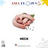 Chicken Leher 鸡颈 1Kg+- FRESH CHICKEN