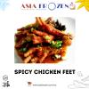 Cooked Spicy Chicken Feet 麻辣卤鸡脚 【400gm】 FRESH CHICKEN