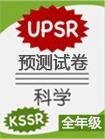 KSSR Science UPSR Forecast Paper