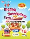Xueba KSSR (Semakan 2017) English Vocabulary Year 1 (Part B)