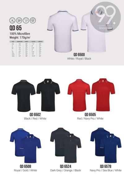 Polo T-Shirt (Microfiber) OREN SPORT
