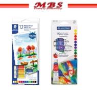 STAEDTLER Watercolour Paints (12 Colours)