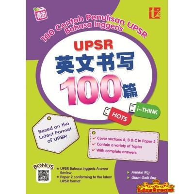 100 CONTOH PENULISAN UPSR BAHASA INGGERIS UPSR