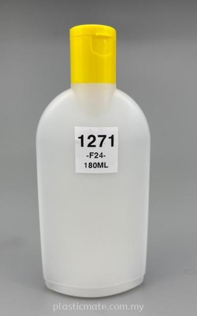 180ml Bottle for Lotion : 1271