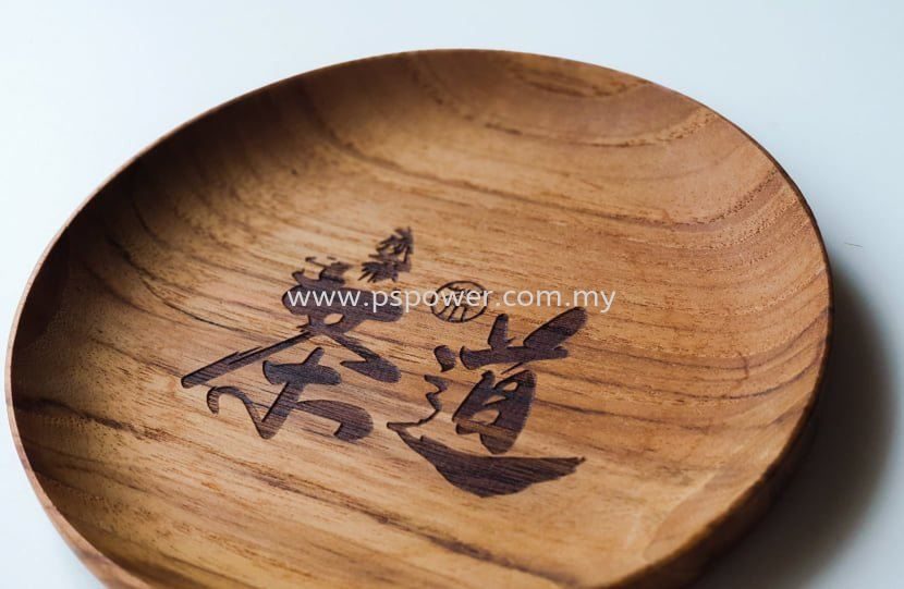 Laser Engraving Service - Wooden Plate