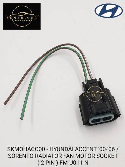 SKMOHACC00 -HYUNDAI ACCENT '00-'06 / SORENTO RADIATOR FAN MOTOR SOCKET ( 2 PIN ) FM-U011-N