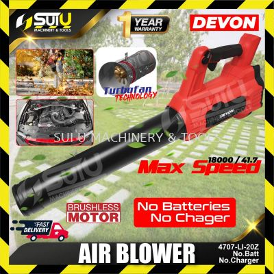 DEVON 4707-Li-20 20V Electric Brushless Cordless Air Blower 18000rpm (SOLO - No Battery & Charger)