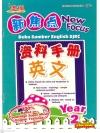 CP4-NEW FOCUS BUKU SUMBER BAHASA INGGERIS YEAR 2 SJKC Cemerlang 佳辉 SJKC Books