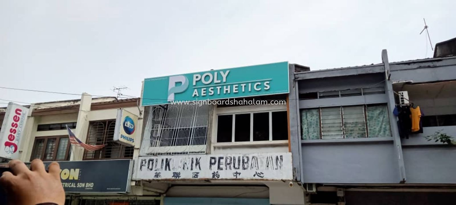 Signboard Poly Aesthetics, 3D Led Frontlit Signboard, 3D Box Up Signboard