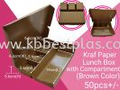Kraf Paper Lunch Box with Compartment (Brown) 50pcs+/- Lunch Box Paper Products