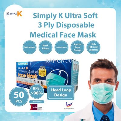 Simply K 3 Ply Surgical BFE >99% @ Adult Face Mask @ Head Loop